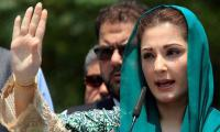 Nawaz disqualified for being most qualified to lead nation: Maryam