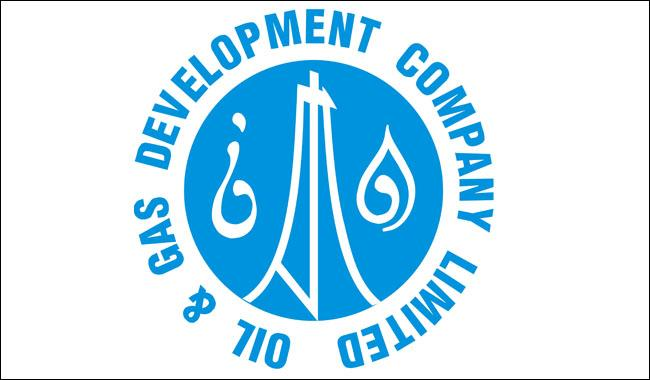 OGDCL eyes oil, gas exploration in overseas markets