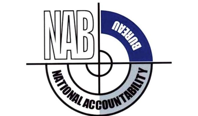 NAB to file corruption reference against ex-chairman ETPB
