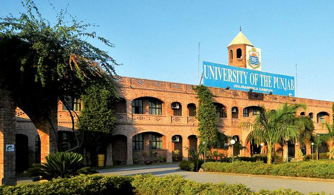 Punjab University signs MoU with China's Nanjing University