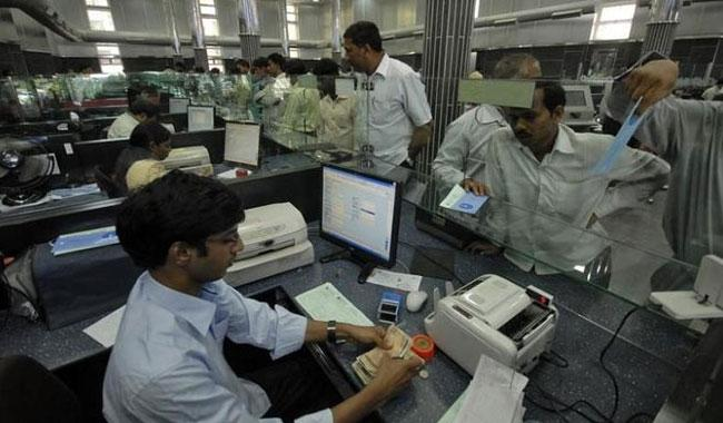 Bank deposits rise 12.56 percent in August