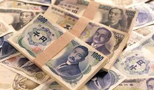 Pakistan saves $4bln in loan repayments on yen strength