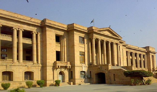 SHC stays handover of Aisha Bawany College to trustee till September 23