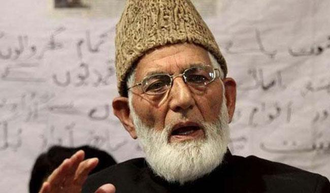 Ali Geelani hits out at ED for summoning Dr Bilqees to New Delhi