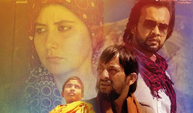 Pak Selection Committee nominates 'Saawan' for Oscar