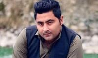 Prison trial in Mashal case to begin from 19th