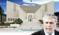 Hudaibiya decision challenged, warrants for Dar issued