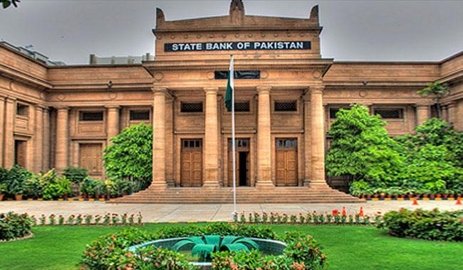 PSEs' debt surges 45 percent to Rs823 billion in FY17