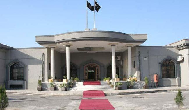 IHC larger bench to hear disqualification petition against Khawaja Asif