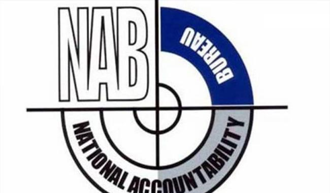 NAB's notification pasted outside Nawaz's residence barring sale of properties