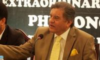 We'll visit India only if foolproof security ensured: PHF boss
