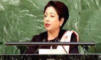 India is the mother of terrorism, Pakistan tells UN