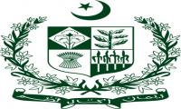 Open court proceedings to affect foreign relations, IB tells IHC