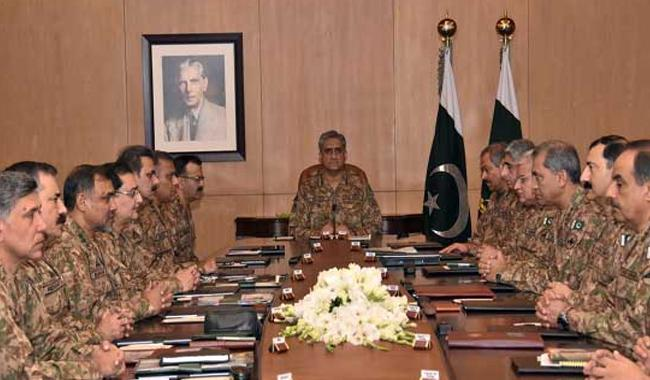 Seven-hour-long corps commanders meeting discusses security situation
