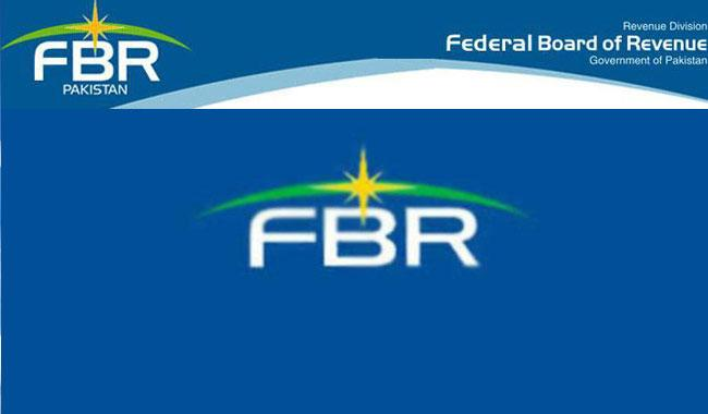 FBR's actions on suspicious transactions comply with anti-money laundering law