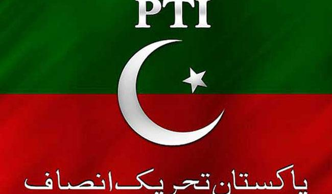 PTI criticises PMon LNG deal but spares then petroleum secretary