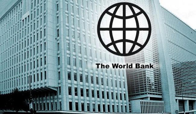 World Bank team visits Dassu power project