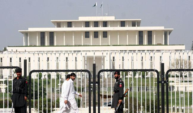 Parliament also brings back 'oath' to protect Islamic ideology of Pakistan