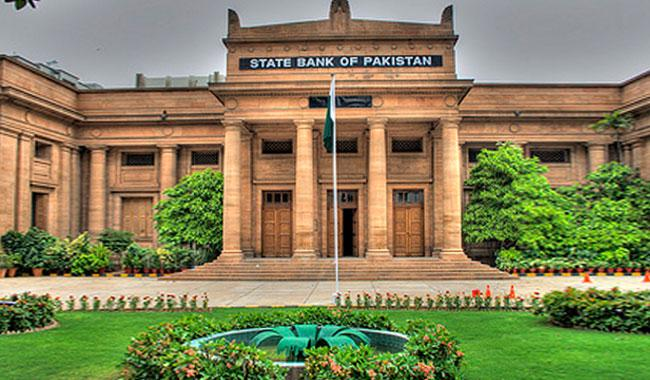 SBP says economy on growth track, twin deficits pose threat