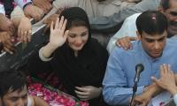 Maryam meets Shahbaz, Hamza
