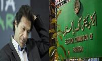 Arrest Imran, present him on Oct 26, ECP orders SSP