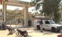Three hurt as students clash at Urdu university