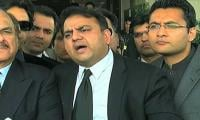 ECP issues warning to PTI's Fawad Chaudhry
