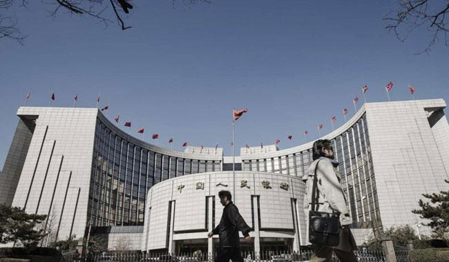 Chinese banks-led consortium to lend $1.5bln for power projects