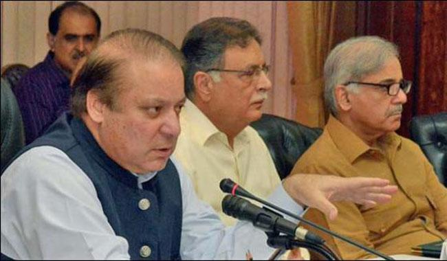 PML-N rejects minus Nawaz formula