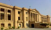 SHC expresses concern over discriminatory criteria of arrest in NAB cases