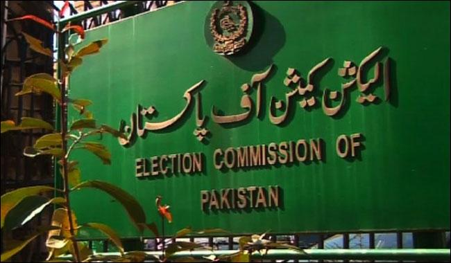 ECP warns against delay in elections