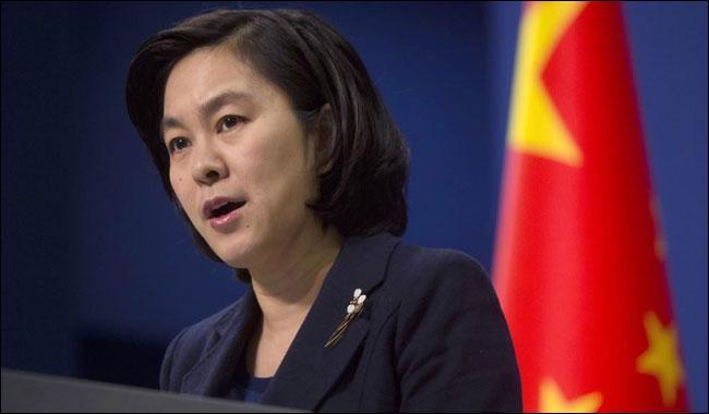 'No bottleneck in implementation of CPEC'