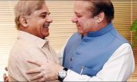 Sharif family bank account details:British authorities turn down NAB's request