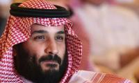 Corruption charges: Dozens of Saudi princes, ministers arrested
