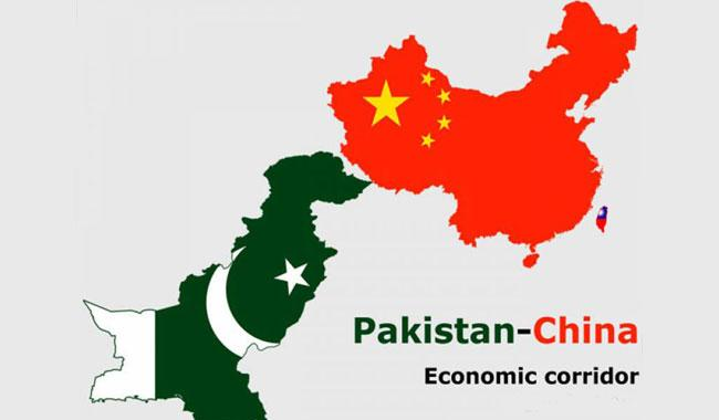Pakistan, China agree to work together for SEZs