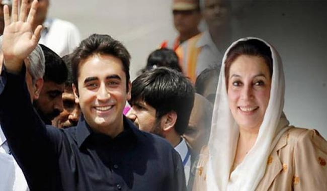 Game played in Karachi is against PPP: Bilawal