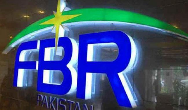 FBR amends law to keep super tax on banks