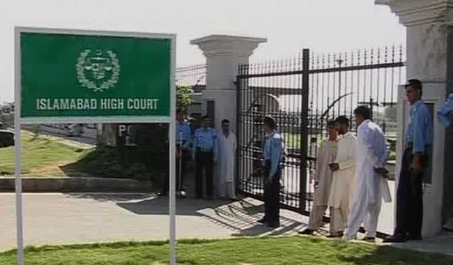 Khatm-e-Nabuwwat law: IHC partially suspends Section 241 of Elections Act 2017