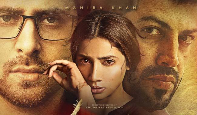Impression of ban on Mahira Khan's film