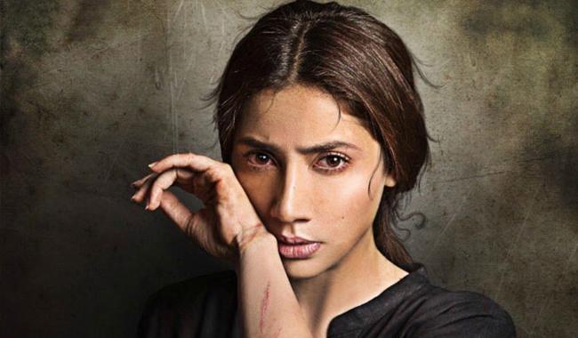 Protest for 'Verna' movie
