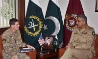 Afghanistan not taking effective steps for peace: COAS