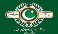 PSP calls for viewing Balochistan, Karachi in same security context