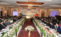 Pakistan-China inching closer towards adopting CPEC Long Term Plan