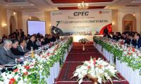 CPEC's new phase to ensure technology transfer: Ahsan