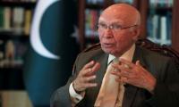 Aziz sees key economic indicators flashing green