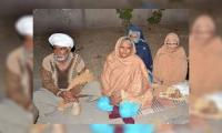 Torture on elderly couple: Shahbaz  dismisses DSP, SHO, others from service
