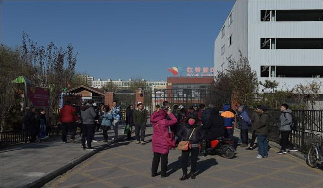 Kindergartens in Beijing assigned inspectors after abuse scandal