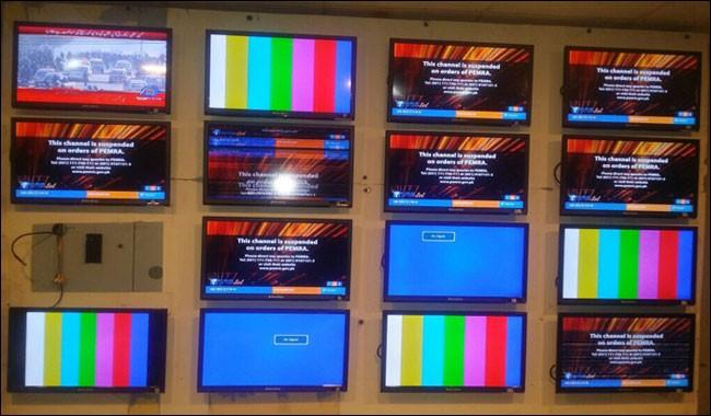 PEMRA allows TV channels to resume transmission, social media remain suspended