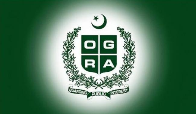 Ogra determined to roll out market-based tariff regime