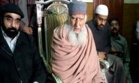 Sialvi dissociates from PML-N